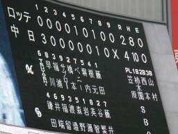 20070610
